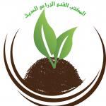 شركة مكافحة الحشرات القاهرة (بيست كنترول كايرو)